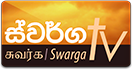 SWARGA TV